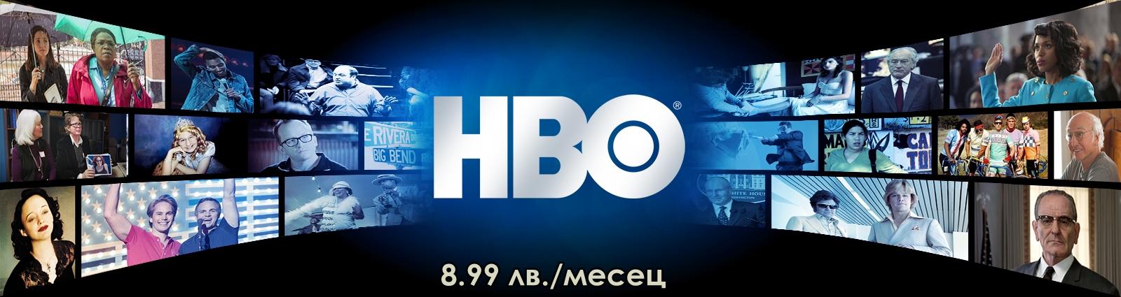 HBO Banner